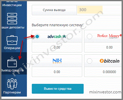 регистрация business angels шаг 3