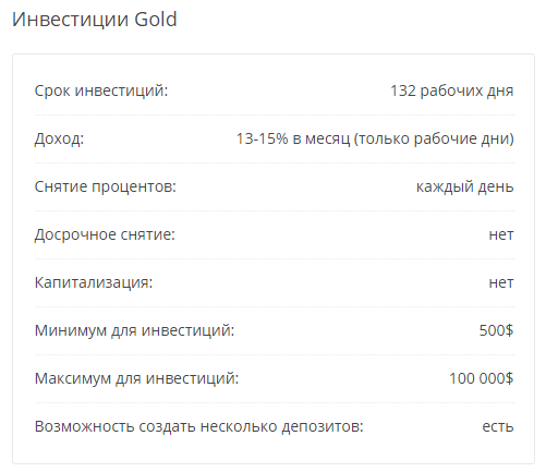 uni-trade_net-investment-plans-gold