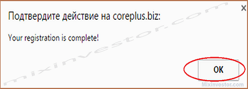 Coreplus biz