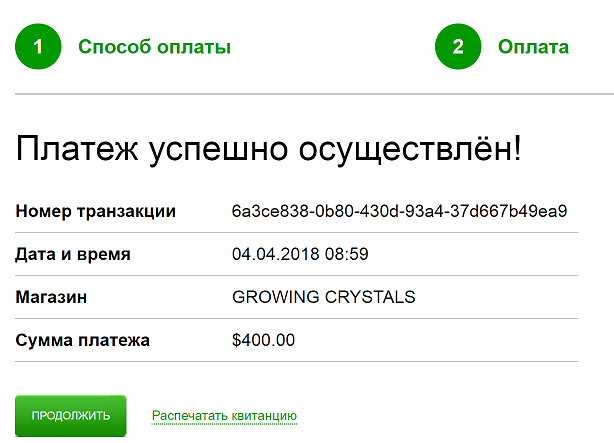 Growing Crystals com