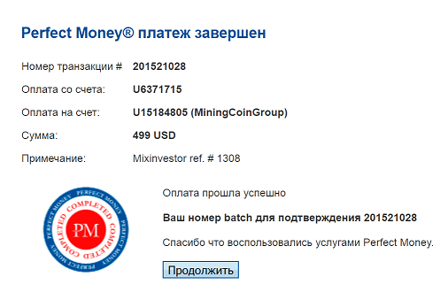 Mining Coin Group