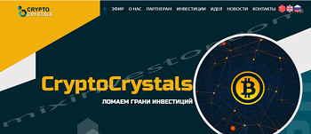 Resonance Capital Group, Biznet pw.ru, Broker Insight invest, Aurum Bank, FexFund.net,, Alt Trade, Coreplus, SocketShares, Spey invest, Trade-advice, EctoTrust.com, BtcClock io, Vprofite club