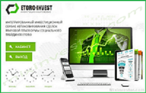 Investment Dragons Limited, OIL Trand Incorporation, ETORO-INVEST.com, Biznet pw, Solvena.ru, Миллионеры в кедах, ETHTRADE, Strange event, EDELWEISS5, Mavis.srl