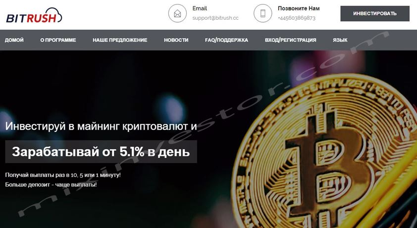 FexBet, Loany24, RespectBet, Winance, Росфинанс, Forex4you, BitRush, Clash Royale, True Trading
