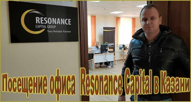 resonance capital